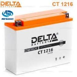 Мото аккумулятор Delta CT 1216