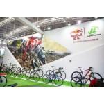 Велосипеды Up Land