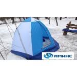 Палатка зимняя   Зонт